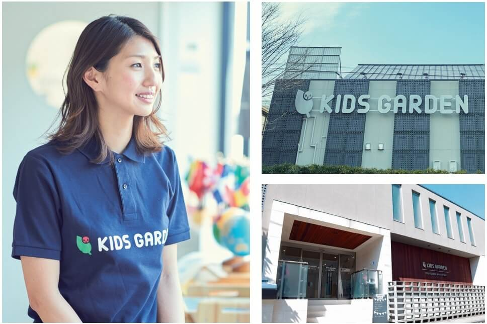 Kids Smile Holdings IPO 新規上場